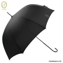 Very Umbrella ワンポイント無地