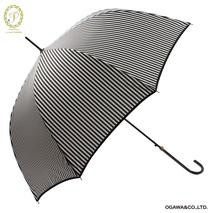 Very Umbrella ストライプ