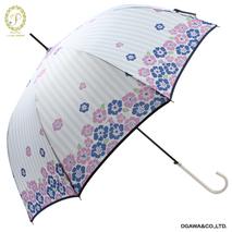 Very Umbrella 大花ストライプ